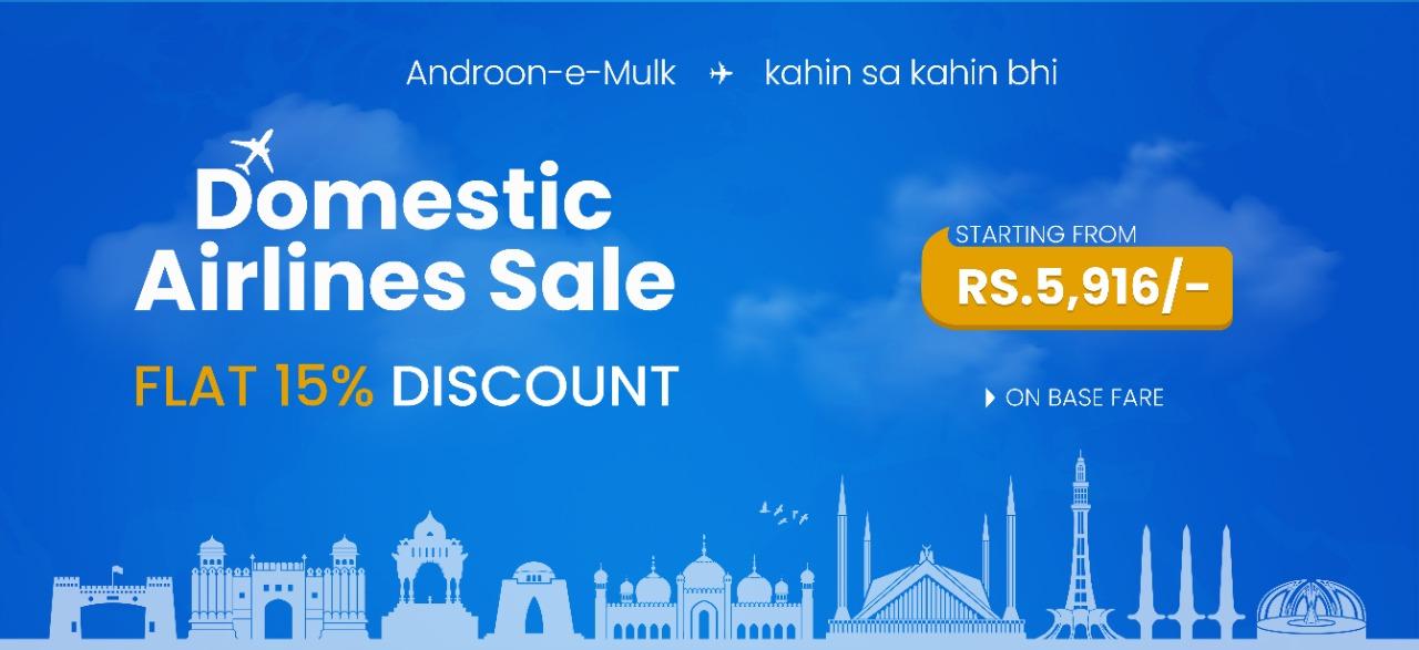 Domestic Airline Sale