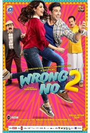 Wrong No 2